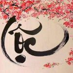 Discover Traditional Chinese Painting
